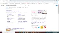 アドレスバーで検索すると同じ文字が3つ連なる現象について 例えばアドレスバーで「yahoo知恵袋」と検索すると画像の通り、3つ言葉と連ねて検索されます。  いつか自分で変な設定をしてしまったのだと思うのですが、元に戻す方法がわかりません。  よろしくお願いします。