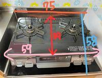 アパートのガスコンロ周り 隙間に関しての質問です。 ガスコンロを置いていて隙間に油やゴミが落ちて汚れてしまいます。元々ある幅に対して小さめのガスコンロを使っていて隙間が多いです。 よく見るコンロ隙間ラ...