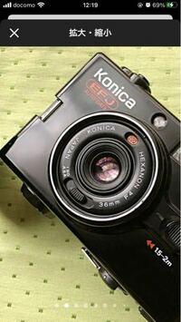 このカメラのレンズキャップを無くしてしまいました。 当方ほぼ無知のためどのサイズのキャップを購入すれば良いか分かりません。  急ぎで欲しいのですが…知ってる方いませんか(T . T)