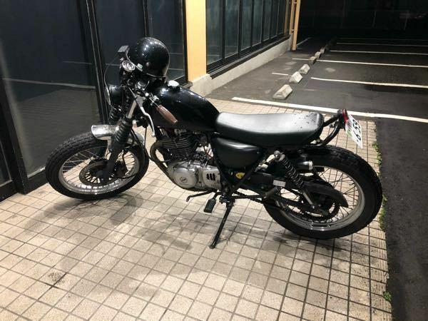何という名前のバイクか分かる方いますか?