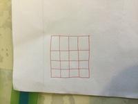 算数の問題です。解説付きで教えていただきたく思います。よろしくお願いします。 問題)下の図の中には、大小合わせて四角形はいくつあるでしょうか?