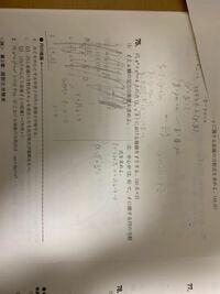 画像の通りです。(2)が分かりません。 僕がやろうとしていたのは、練習がてらに点と直線の距離公式を使わず、求めるというものです。どこかで計算ミスをしてしまったのでしょうか...  接線lの方程式ははx+√3y-4=0だと思うので、円の中心(0,2)から接線lに垂直に引いた直線l'の方程式が√3x-y=0となりました。(その前に円の中心(0,2)と接線lはxを負の方向に2動かして、円の中心(0...