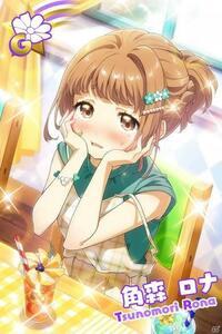 ゲームのキャラの髪型についてです。 tokyo 7thシスターズというゲームに出てくる角森ロナって子がいるんですけど、髪型(ヘアースタイル)の名前が分かりません。 どなたかご存知でしょうか?