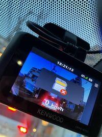 ドライブレコーダーは、SDカードの容量って関係ありますか? 上書きしながら録画されるって前に聞いたことがありますが このSDカード✖は容量がないって意味でしょうか?
