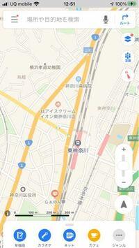 道路で質問です。 1. 国道1号は表示では東海道だったり第二京浜と表示がありますが3つはどういう違いなんですか?  2. 神奈川県横浜市の東神奈川近く(立町)で国道1号が二手に分かれていますが途中まで2つなんですか? 片方は横浜そごう近くを走って保土ヶ谷への道。 もう片方は三ツ沢の方へ行って横浜新道へ入る道です。  昨日、125ccで箱根まで挑戦して横浜新道へ入りそうになったり大変な思いをし...