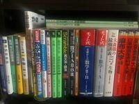 写真に写ってる教材だけで ・東京農業大学 農学部 ・日本大学 生物資源科学部  2つの大学に合格できますか?  ちなみに独学です。 独学ではこの量は足りないですか?