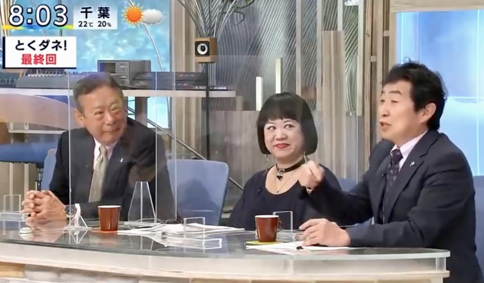 フジテレビ、とくダネ。 笠井さんは分かるのですが その隣の女性と、その隣の男性は、なんという方々ですか?