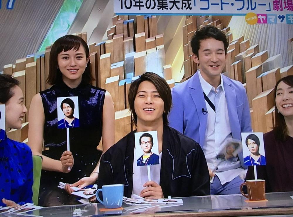 小倉智昭さんと山下智久さんは仲良しですか?
