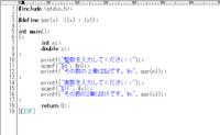このプログラムをコンパイルしたら、構文エラーになったのですが、どこが間違っていますか?