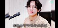 ⑥ BTS バンタン V テテ 眼鏡のブランドと品番わかる方いらっしゃいませんか?