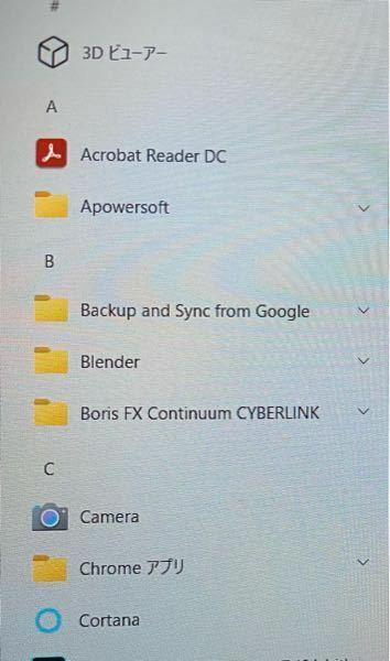 パソコンを更新←? したら、画面の下にあるショートカットや左下のWindowsマークを押すと出てくるメニューの背景が白くなってしまいました。 更新後に変更点の画面が出てきたのですが、やり方が分からず困っています。 元の黒色に戻したいのですがどうやればいいでしょうか? パソコン自体が初心者なので、例えば設定→システム→○○〜 など順番に教えてほしいです。