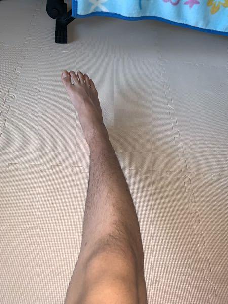 足の毛を気にしています。 正直に汚いと思いますか?