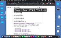 Macのシステム環境設定について質問があります。  現在、マウスで示した部分の文字が巨大化され表示されるのですが どうすれば消せますか? よろしくお願いいたします。