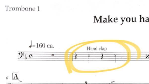 このハンドクラップというのはなんですか? わかる人教えてください!