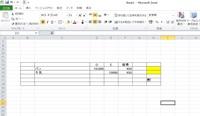 エクセルの計算式を教えてください。 画像の黄色に計算式を入れます。 Dに値を入れたときは3%引きー経費 Eに値を入れたときは5%引きー経費 としたいのです。 よろしくお願いいたします。