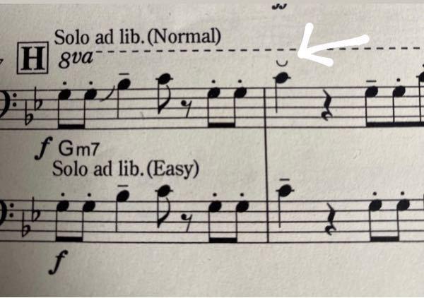 スカパラのトロンボーンソロにあるこの記号ってどういう意味ですか? どのように演奏したらいいのでしょうか?