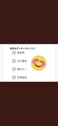 山口達也さんはいつ復帰しますか? ファンクラブには名前があるようですが。
