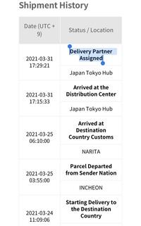 qoo10で買い物しました。 昨日の17時頃には「 Delivery Partner Assigned」となっており、配達開始になってますが 未だにヤマト運輸での追跡ができません。  もうすこしまってみるべきですか?? なんか配達状況みるページが変わりましたねー