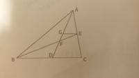 三角形ABCの2つの中線AD,BEの交点をFとする。また点Eを通り、BCに平行な直線を引き、ADとの交点をGとする。 このとき、 1 AG:GFをもっとも簡単な整数の比で答えなさい 2 三角形EGFの面積は三角形ABCの面積の何倍か答えなさい  の解法を教えて欲しいです。