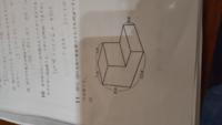 どなたか分かる方、お願いします。 下記、直方体を組み合わせて作った表面積の求め方がイマイチは分かりません… 宜しくお願い致します。