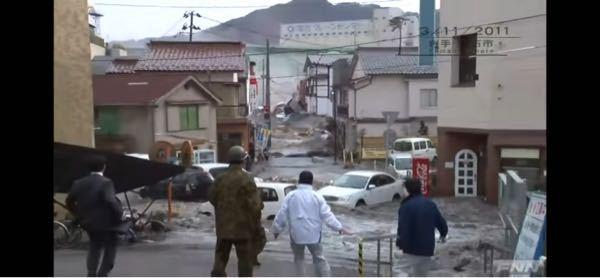 ⚠︎注意! 津波の写真があります ⚠︎注意! 津波の写真があります ⚠︎注意! 津波の写真があります ストレスを感じる方は見るのをお控えくださいm(__ ;m 「YouTubeで釜石市役所に押し寄せる津波」というタイトルの動画です。これは現在のどこになりますか? 住所など教えていただけると大変助かります。