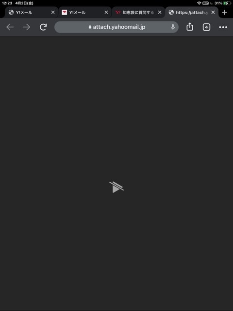 わたしはiPadを使っています。それでYahooのサイトに行ってメールを確かめたりしています。 昨夜メールで小さな音楽ファイルをいくつかもらいました。 それを開けようとしましたが再生ボタンは出るものの、再生ボタンに斜線が入り止まってしまいます。 拡張子m4aというあまり見たことのないものでした。 調べてClipBox(クリップボックス)と言うのをインストールすれば見れるとのことだったのですが...
