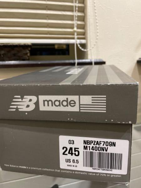 ネットショップでニューバランスM1400を購入しました。 赤タグにnbkoreaと書いていて箱が写真の通りなんですが偽物なんでしょうか。 生産終了しているのでなかなかサイズもなくやっと探して購入...