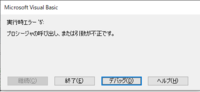 "VBA スクレイピング 教えてくださいm(__)m  Sub test()     Dim Driver As New ChromeDriver   Driver.Start ""chrome"" Driver.Get ""ここにURLを入れました""      '要素を取得  Dim ele As WebElements  Set ele = Driver...."