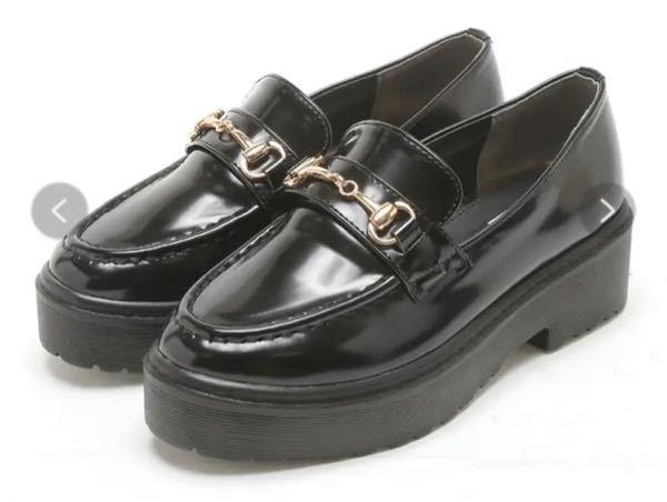 高校にこの靴(ローファー)を探していてこれを買おうと思ったのですがどうですか(靴は自由で厚底でも大丈夫です)