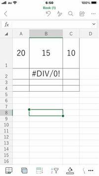 エクセル A1とC1のアベレージを出したい時に数字未入力の時は空白のままにしたい時の関数を教えてください!