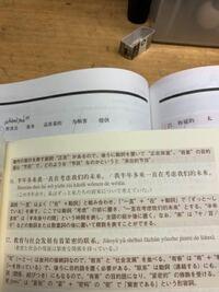 中国語詳しい方!16番について、半年余りって、時間量(時量補語)なので、動詞の後に置くと思ったのですがどうして、このような語順なのですか?我一直在考虑半年多来〜とやっちゃだめですか?
