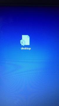 知らぬ間にディスクトップ画面に、画像のようなファイルが 勝手にできるのですがこれはなんですか?削除しても大丈夫でしょうか?