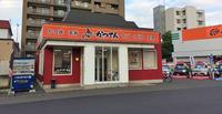 国道沿いをクルマで走っていると店の看板を見ていて気になるのですが。 なぜオレンジ色の看板が多いのですか。 ・・・・・・・・・・・・・・・ 例えばカローラ店とかオートバックスとかエノオスとかKTMとかаu...