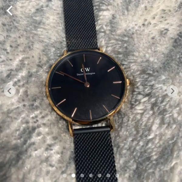 このダニエルウェリントンのレディースの時計を男がつけるのは変ですか?時計は32ミリです。