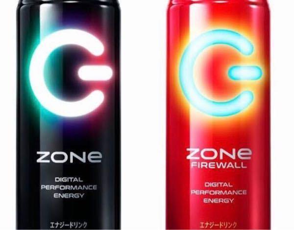 ZONEとかいうエナジードリンク美味いですか?買うのが怖いのでモンスター安定です。