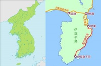 子供の頃、この地図、どこなの?と聞いたら。 (左側の写真)  これは静岡県だ、って言われたんですが。  伊豆半島に似ているのでしょうか? たぶん、似てるから間違えたのでしょうか?  左側の写真は、朝鮮半島ですよね? (後から知りました)