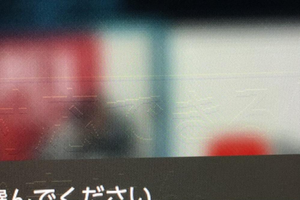 至急です! ゲーム実況動画を撮ろうと思い、 io データのキャプチャーをモニターに接続したところキャプチャー画面に出てくる文字がモニターから消えなくなりました。 見にくいですが画面にうっすら映っ...