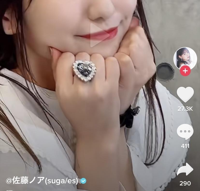 佐藤ノアちゃんがつけていたこのハートのリング、どこの指輪かわかる方いますか?^^;