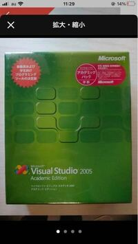 Microsoft Visual Basic6.0というソフトが欲しいんですが、こちらにはいってますか?