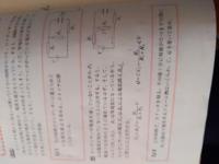 物理のエッセンスのEx1についてなんですけど、コンデンサーの電位差がVでは無いのはR1による影響でしょうか? もしも、R1がなければコンデンサーの電位差はVとなるのでしょうか?