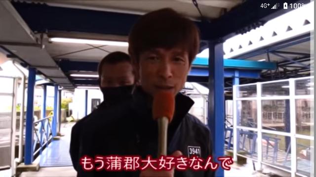 池田浩二の後ろの若松の芸人は何がしたいんですかw