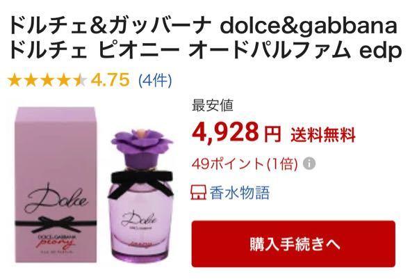 この香水はどのような匂いがしますか?! 詳しく教えて欲しいです!!