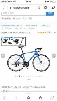 この自転車はぶっちゃけ通学には良いですか? 休日は少し遠いところにも行きたいと思います。