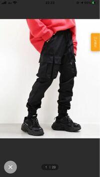 minsoniのこのサルエルカーゴジョガーパンツはかっこいいと思いますか?