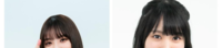 坂道パーツクイズ其の313 画像の現役、または元坂道メンバーは  左右それぞれ、誰と誰でしょう?