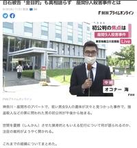 フジテレビとかキー局の記者になるのって どのくらい大変ですか?  やっぱり早稲田とか難関大卒ではないとなれないのでしょうか? . 日東駒専ではなれない(就活しても選ばれない)ですか?