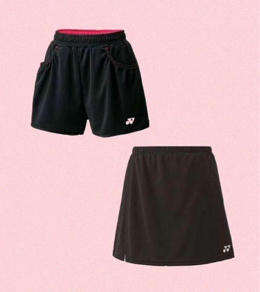 テニスの短パンとスコートってどっちの方が好きですか?