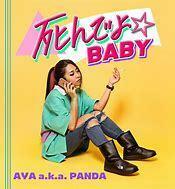歌詞に実在する歌手名が入ってる楽曲を紹介して下さい。  AYA a.k.a. PANDA「ワガママPINKY」  https://www.youtube.com/watch?v=Ynh8MqXd31s