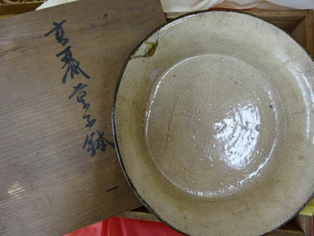 鉢とだけ読めますが、何と書かれているのか教えてください。
