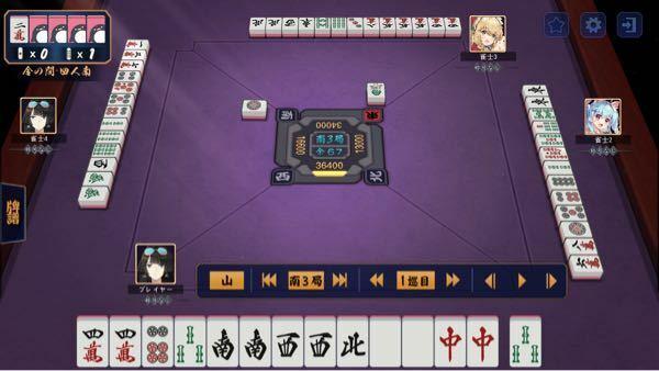 麻雀(雀魂)をやってるなかで悩んだ場面がありました。画像にある通りダブル立直をするか否かです。化ける手なのはわかってましたが、手堅く行きたいのもあり、ダブリーチートイの北待ちで行って6400点アガリしまし たが、意見を聞きたいので牌譜検討も合わせてよろしくお願いします。 雀魂牌譜:https://game.mahjongsoul.com/?paipu=jjjols-syrvuu2a-818...